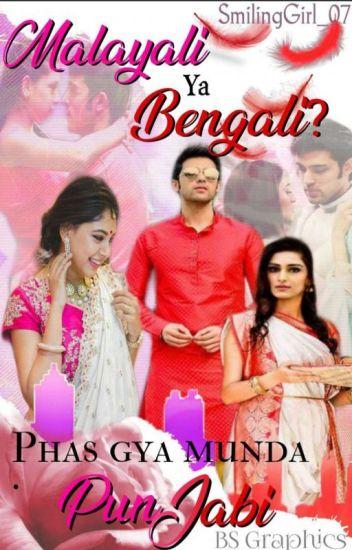 Malayali Ya Bengali?  Phas Gaya Punjabi Munda