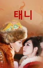 [LONGFIC] Nữ Nhi Tranh Đấu - TaeNy | END by natinla