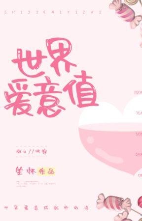 Thế giới yêu thương trị - Tọa Hoài by chucongconvert