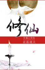 (EDIT) XUYÊN VIỆT CHI TU TIÊN by Hoanghong0509