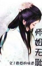 Sư tỷ vô sỉ - Hương Thảo Đích Vị Đạo (cổ đại - np) by Tsubaki