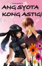 Ang Syota Kong Astig by alysonvilleroz10
