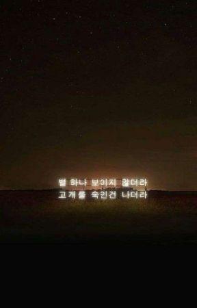 Duality | Hwall Heejin by changbinvevo