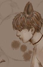 Ошейник by Kiuochi_AS