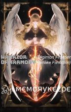 Warrior of Harmony (Digimon Frontier Remake Fanfiction) by MoonlightVixenDragon