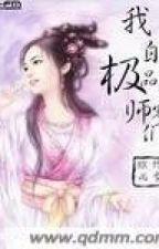 Của Ta Cực Phẩm Các Sư Huynh - Tân Phân Vũ Quý (NP-XK-End) by TrinhTat-Tran
