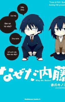 Đọc truyện [ Truyện tranh] why naitou ( season 1)