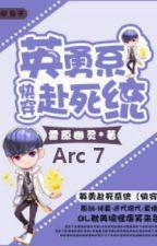Heroic Death System (Arc 7) by bimil-san