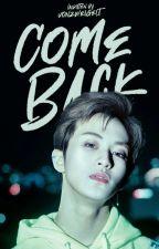 Comeback ➤ Mark Lee by vonzweigelt