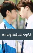 Unexpected night by sosobts