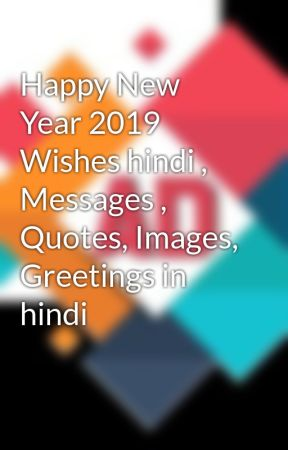 happy new year 2019 wishes hindi messages quotes images greetings in hindi