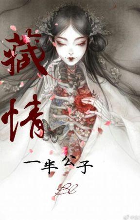 [Bách Hợp][Tự Viết] TÀNG TÌNH CHI BIỆT CA NHƯ MỘNG by CmBnhTnTuyt