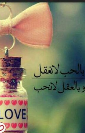 باسم الكربلائي  by malakmalak2005129