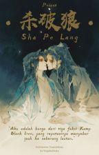 Sha Po Lang [BL] by WagahaiNeko