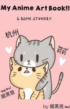Anime art book  by ju_heiye