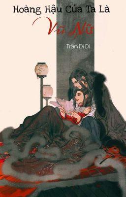 Đọc truyện [Cổ Đại]Hoàng Hậu Của Ta Là Vũ Nữ