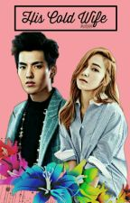 My Cold Wife { KRISSICA FF/COMPLETED/EDITING } by jiwonism_