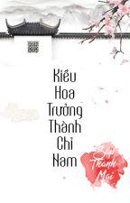 Kiều hoa trưởng thành chỉ nam [ trọng sinh ] - Sáp Thanh Mai by hoamixanh07