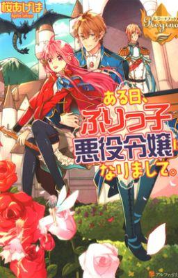 Otome Game's Burikko Akuyaku Onna wa Mahou Otaku ni Natta