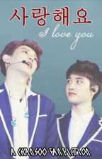 [EXO oneshot] I love you [COMPLETED] by kkamjonggg