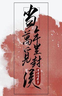 Đọc truyện [Edited] [HOÀN] Năm đó vạn dặm tìm đường phong hầu - Mạn Mạn Hà Kỳ Đa