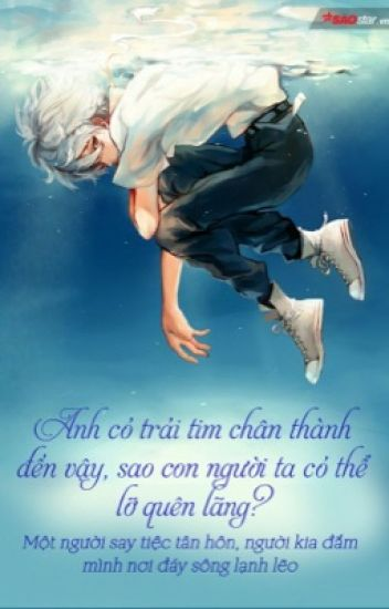 [Tuỳ bút] Phù Sinh Lục Kí - Nam Khang