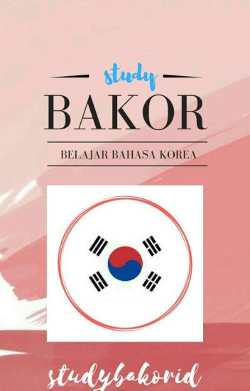 Belajar Bahasa Korea Pemula Belajar Korea Wattpad