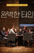 영화 완벽한 타인 다시보기 (2018,full) 다운로드 링크 무료보기 bluray by qorgh5