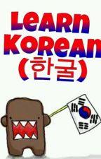 Learn Korean (한굴) by Ewwiicccaa