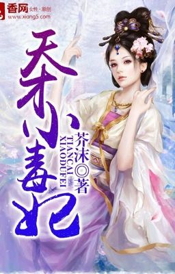 Đọc truyện Vân Tịch Truyện (365-444)