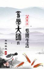 Huyền học đại sư nhàn nhã sinh hoạt by saochoi19