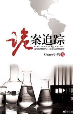 (EDIT) Lần theo quỷ án- Grace Tiểu Bối Grace. by Winterwind0207