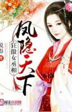 Feng Yin Tian Xia by senpai_kaykay