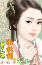 linh tuyền chi con dâu làm khó-xk-full by hanachan89