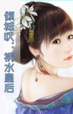 Họa Thủy Hoàng Hậu - Xuyên không,NP - Full by hanachan89