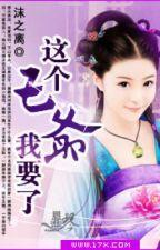 Này Vương gia ta muốn-xk-full by hanachan89