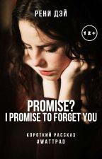 promise? by renesafran