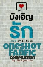 """LBC"" OneShot Fanfic Compilations by Keijoshie"