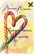 Χριστουγεννιάτικος Έρωτας by NektariaMarkakis