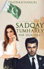 Sadqey Tumhare.  by ThatPakistaniGurl