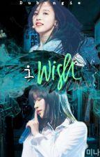 i Wish...   Mina X Reader  by Dubungie
