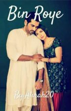 BIN ROYE💚[COMPLETED]✓ by Alirah20