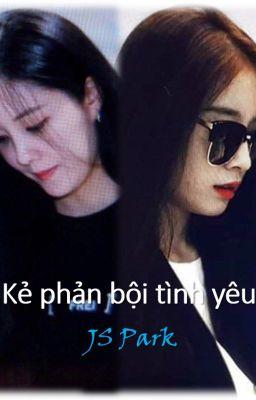 [MinYeon] Kẻ phản bội tình yêu
