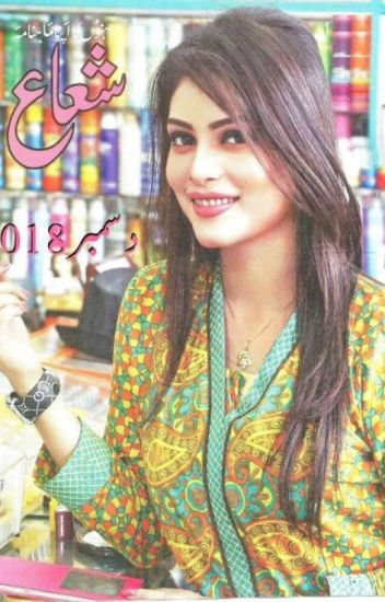 Shuaa Digest April 2014 Pdf