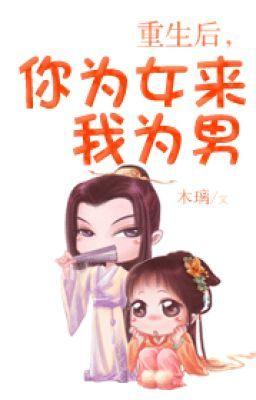 Đọc truyện Trọng sinh sau  ngươi vì nữ đến ta vì nam - TS CĐ - mộc ly (hyukie35 cv)