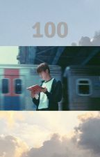 100 моих собственных дней by kdandelion