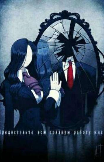 Enemy's Or Lovers? (Female Creepypasta x male killer reader