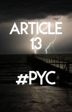 Article 13 (#protectyourcommunity) [CLOSED] by LJMaki