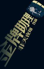 Kim bài trợ lý - Phi Thiên Dạ Tường by stephanienguyen94
