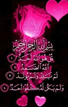 Al-Quran Dan Terjemahan ✔ by jseunLove_